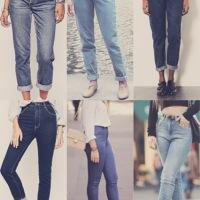 Le jeans taille haute